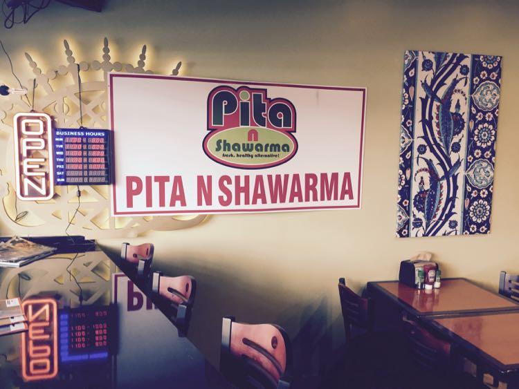 pita_n_shawarma_logo